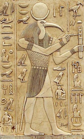 Eгиптология
